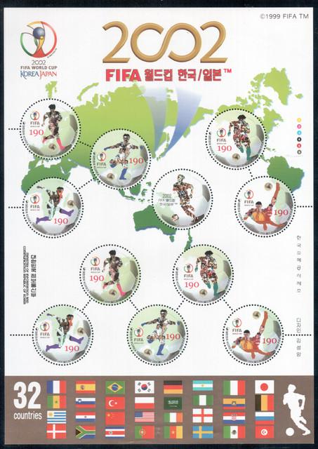 Korea-BF-WM2002