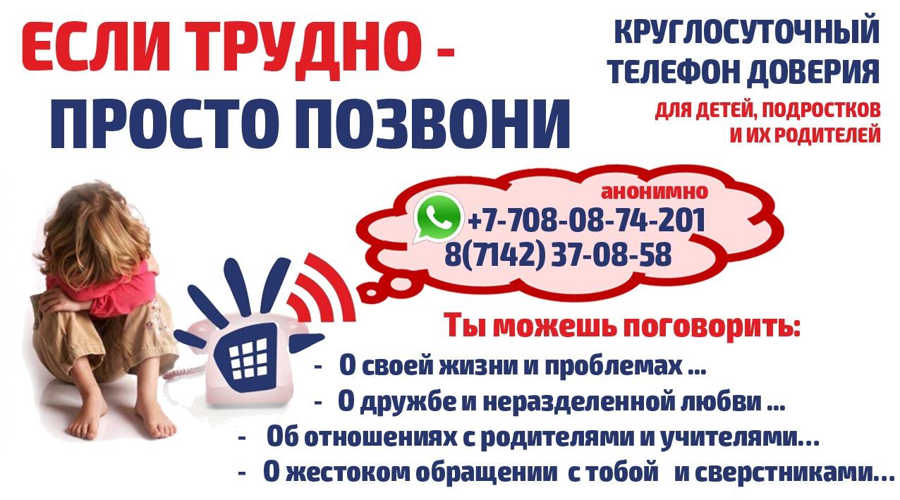 Whats-App-Image-2021-04-30-at-12-05-39