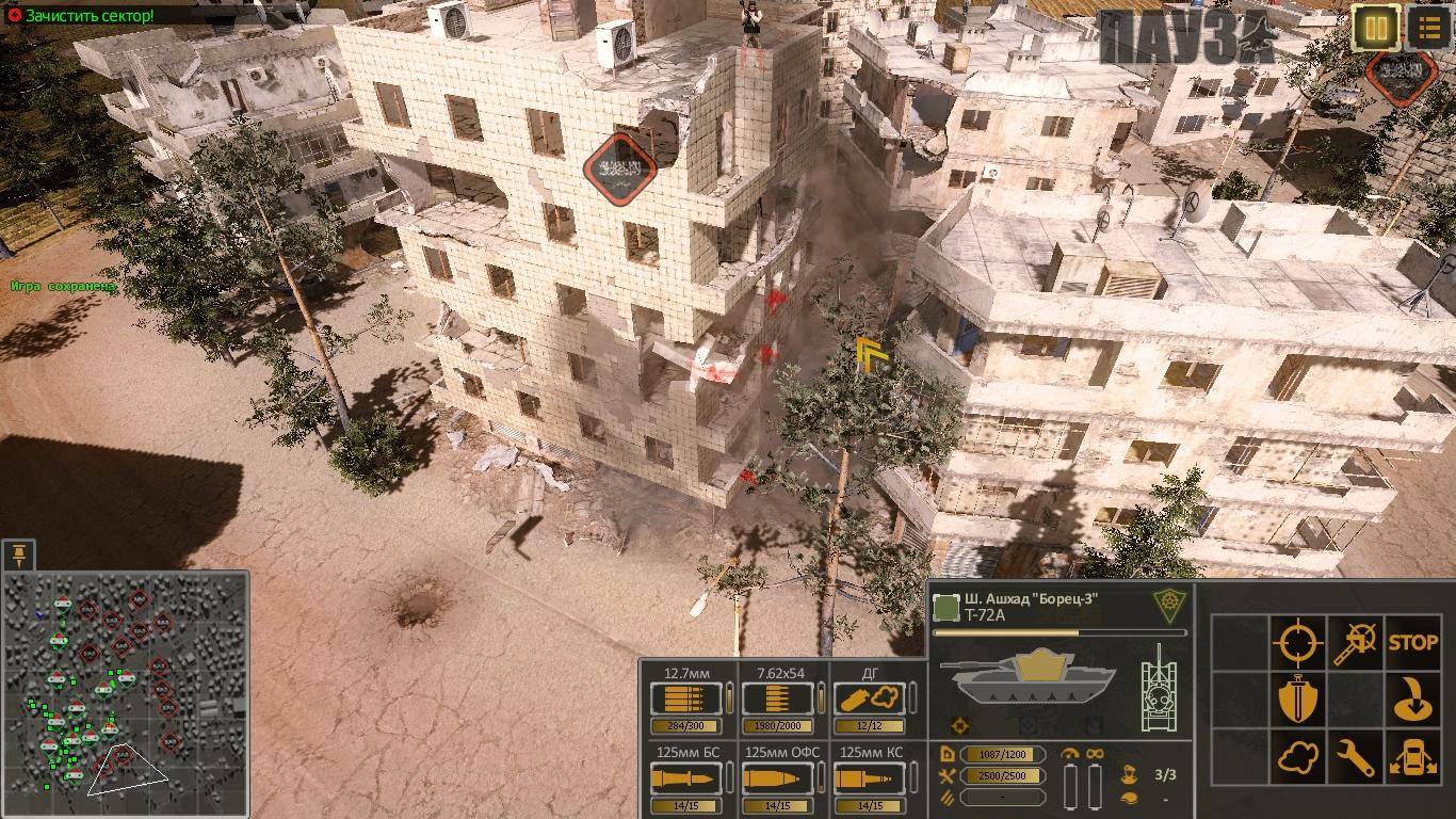 Syrian-Warfare-2021-02-25-18-43-59-260