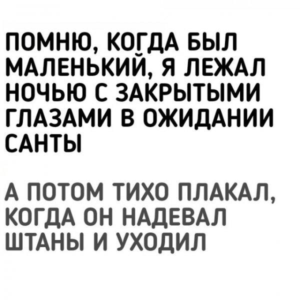 062018-12-8-23-2-36