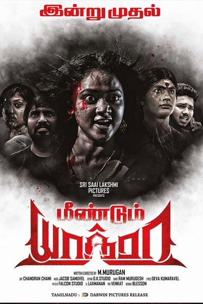 Meendum Yathra (2021) Tamil 480p HDRip 415MB Download
