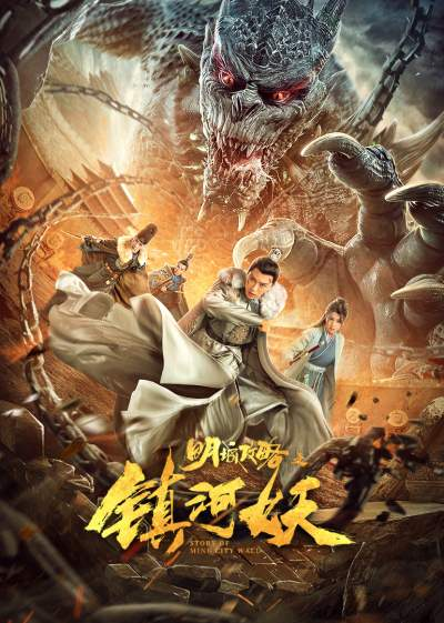 Ming City Strategy (2021) Hindi Dual Audio 720p WEBRip 800MB Download