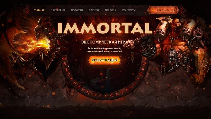IMMORTAL2
