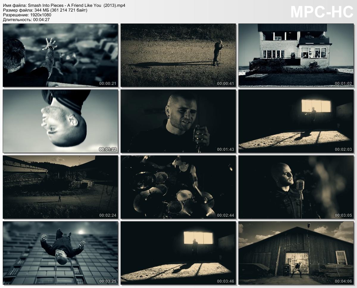 Smash Into Pieces - A Friend Like You  (2013)