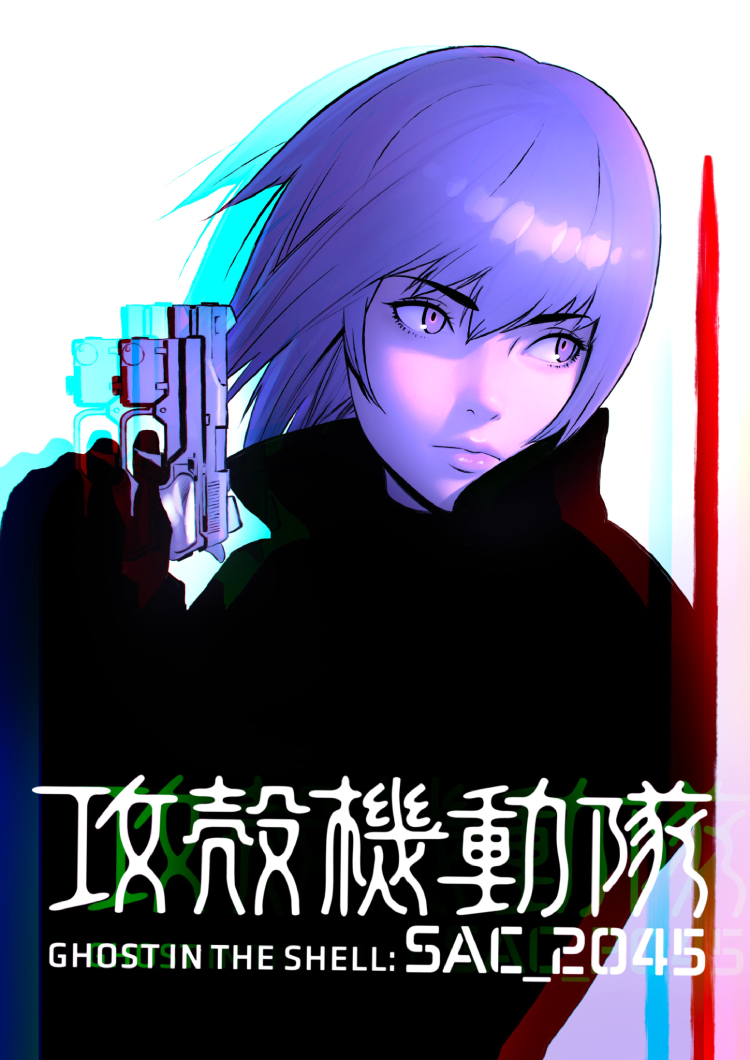 Ghost In The Shell Sac 2045 New Character Posters Released For Netflix S Upcoming Anime Series