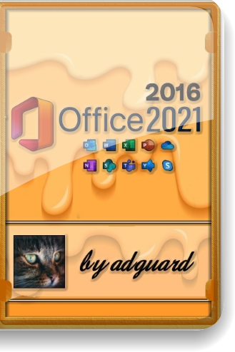Microsoft Office 2016-2021 [16.0.14332.20011] AIO (x86-x64) by adguard (v21.08.10) [En/Ru]