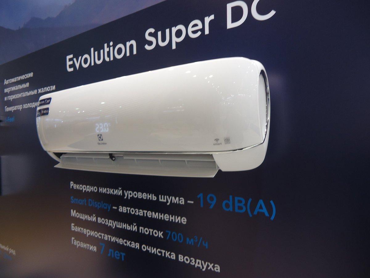 electrolux-evolution-super-dc-1-2