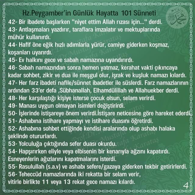su-nnet-42-56