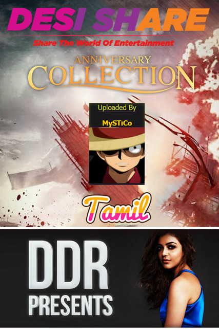 Tamil And Telegu Movie Collection | MySTiCo | HD | The File Locker |