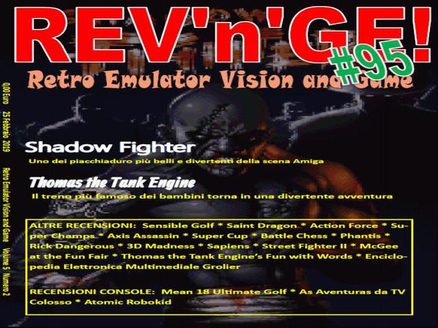 revenge-95.jpg