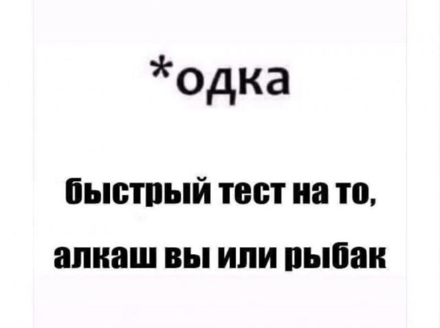 Россошь,почему ты не гонишь?🍏