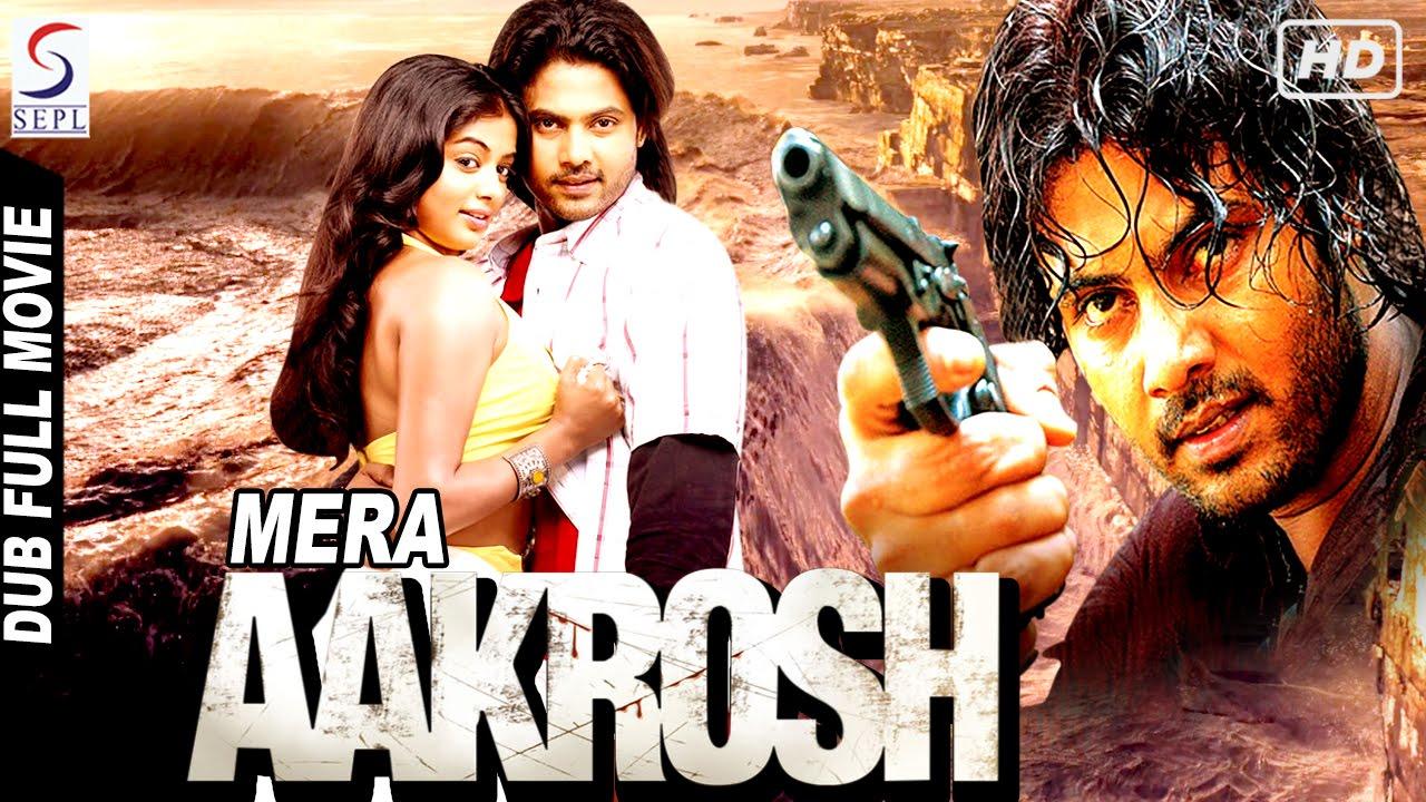 Aakrosh 2019 Hindi Dubbed Movie x264 AC3