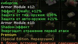 screenshot-20-04-19-20-22-02
