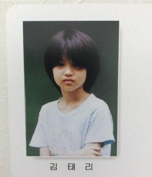 Kim Tae Ri kecil