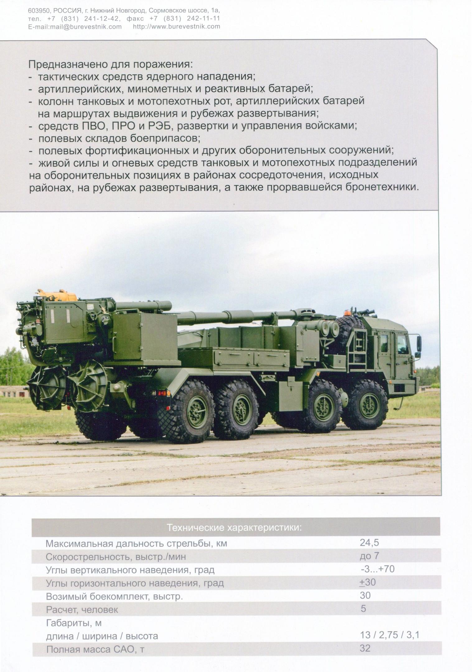 4v-A-5-VF3-Pj-Q.jpg