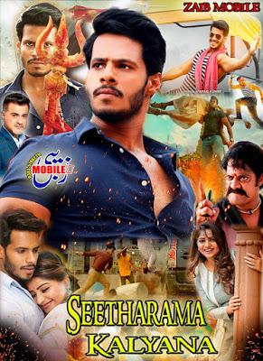 Seetharama Kalyana (2019) Dual Audio Hindi 450MB UNCUT HDRip 480p