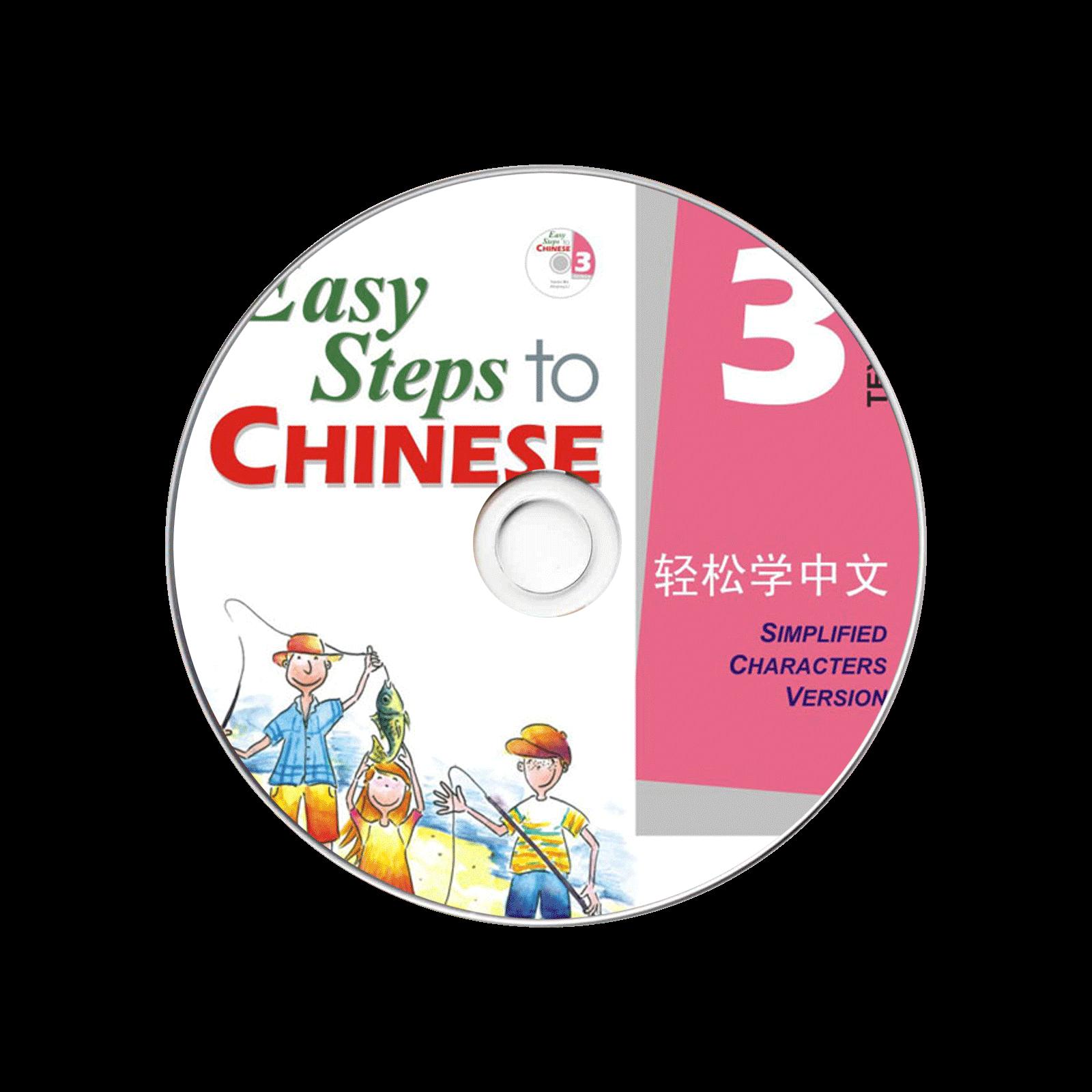 Easy Step To Chinese Qingsong Xue Zhongwen Textbook Di3Ce Audio