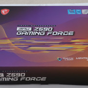 01 Box - Testers Keepers mit MSI MPG Z590 Gaming Force