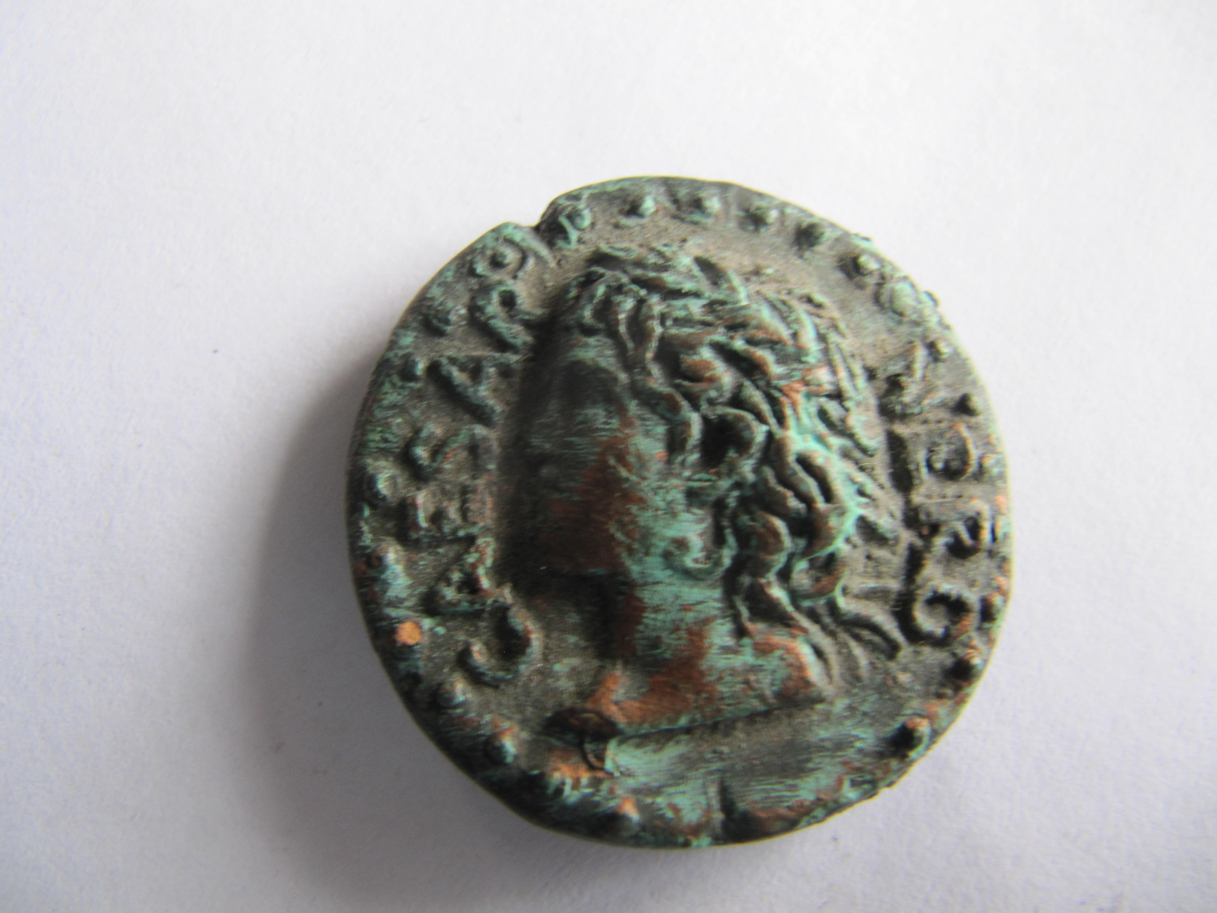 Moneda fantasía de Nerón IMG-0252