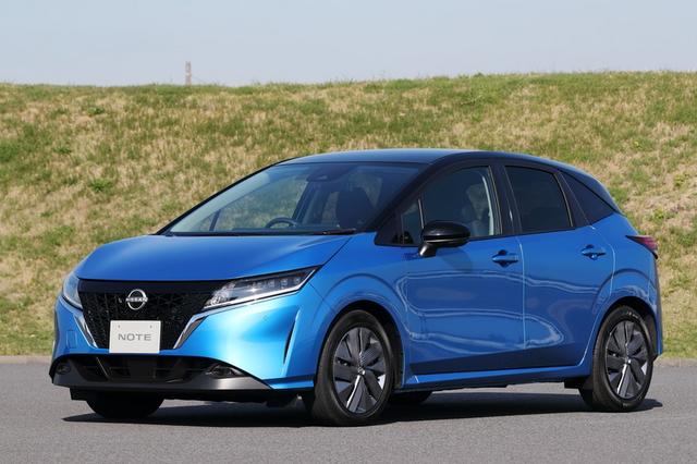 2021 - [Nissan] Note III - Page 3 30456-E95-4-EF0-48-F8-836-B-E1-BF7-E34-D353