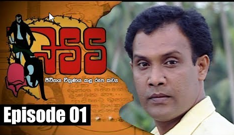 batti-episode-362-22-08-2019