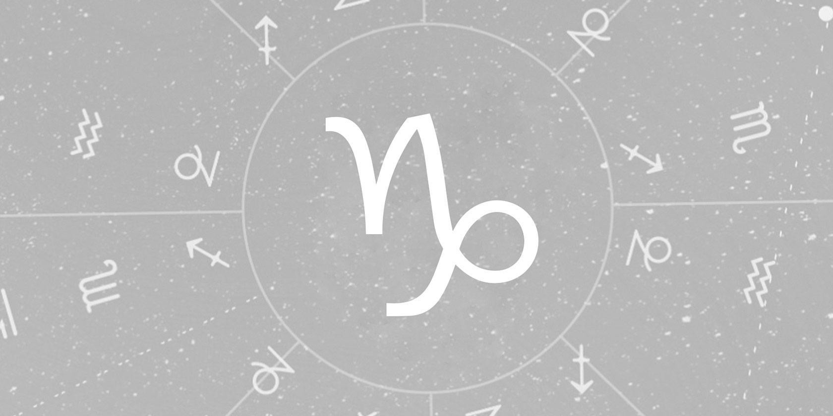 january-horoscope