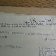 0 6dc9c 8685c68f XL