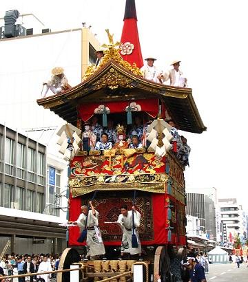 Naginataboko