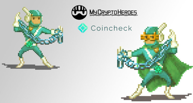 mycryptoheroes-coincheck-1024x546