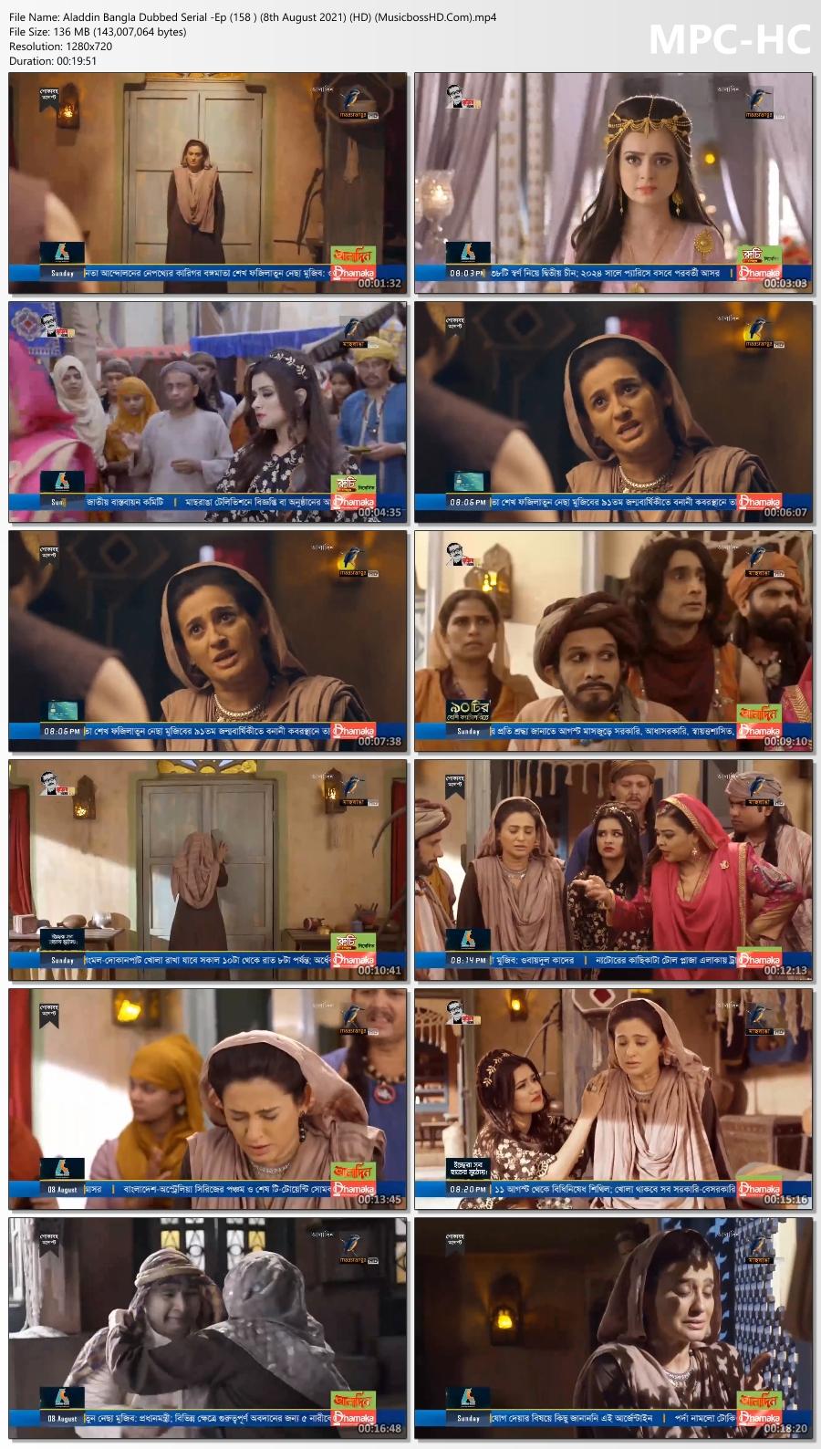 Aladdin-Bangla-Dubbed-Serial-Ep-158-8th-August-2021-HD-Musicboss-HD-Com-mp4-thumbs