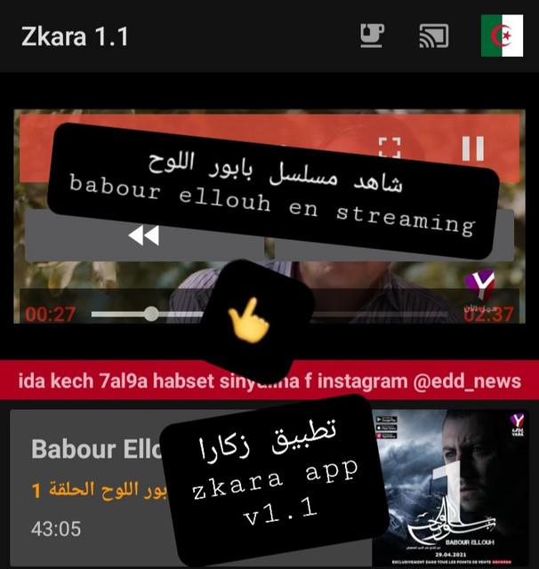 zkara-android-app