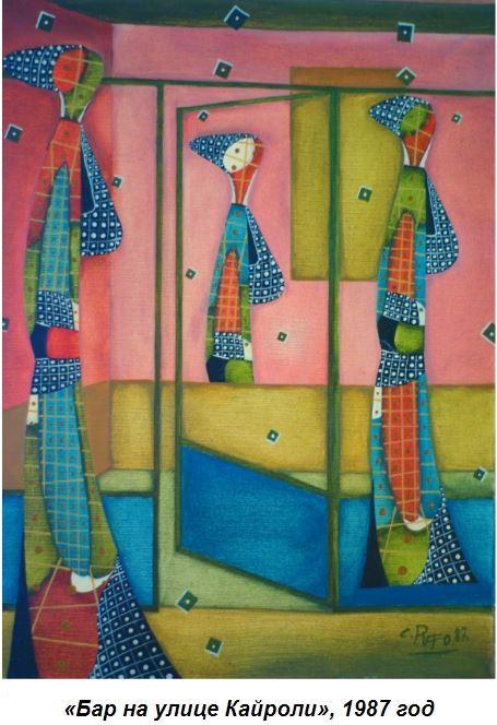 В Челябинске скоро откроется выставка работ итальянского художника Руффо Казелли