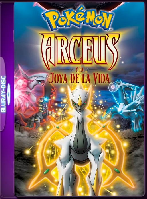 Pokémon: Arceus y la joya de la vida (2009) 60fps LAT-JAP (GoogleDrive) OROCHIMARU69