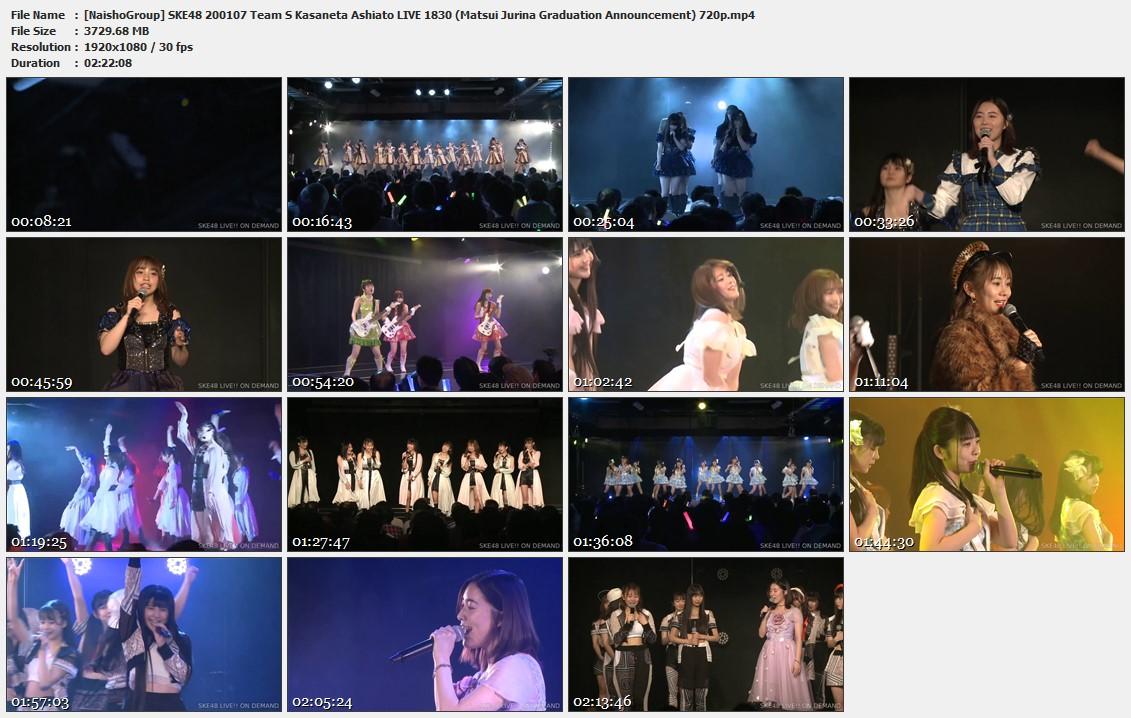 Naisho-Group-SKE48-200107-Team-S-Kasaneta-Ashiato-LIVE-1830-Matsui-Jurina-Graduation-Announcement-720p-mp4