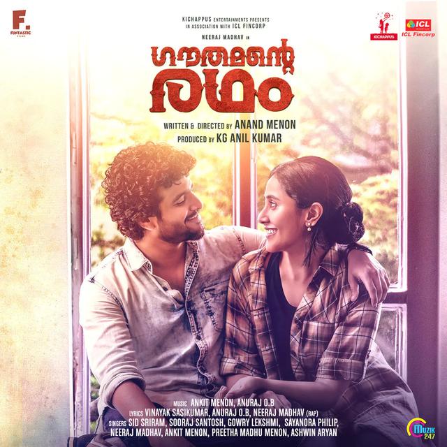 Gauthamante Radham (2020) Malayalam HDTVRip x264 AAC 350MB 480p