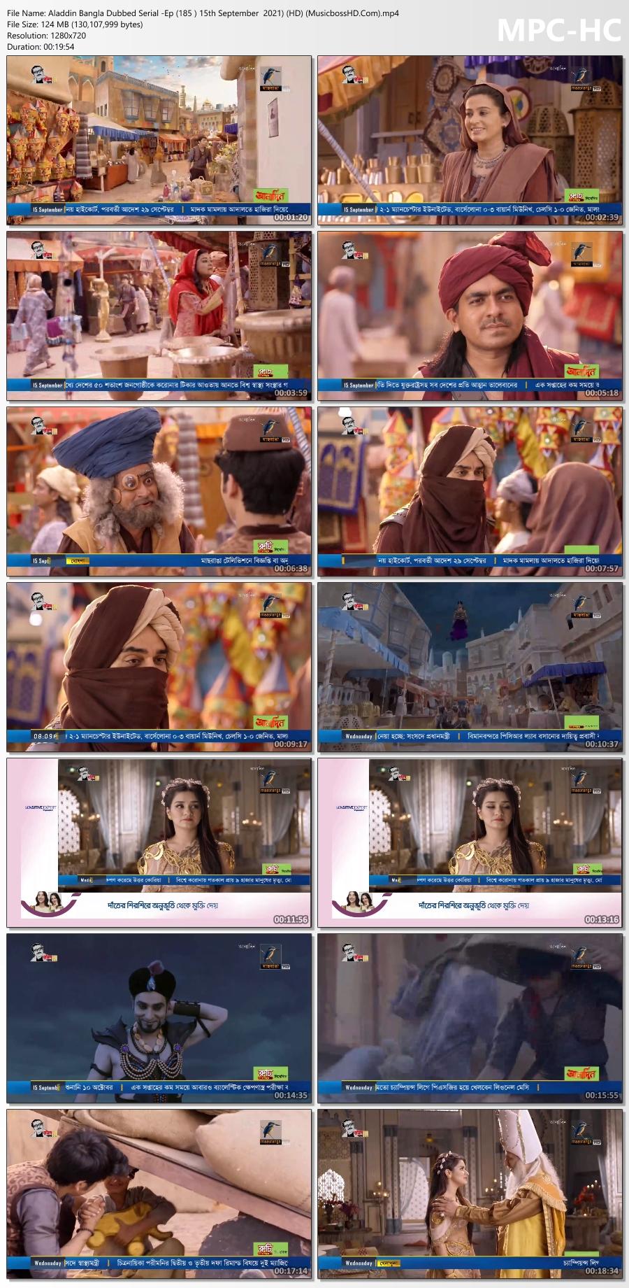Aladdin-Bangla-Dubbed-Serial-Ep-185-15th-September-2021-HD-Musicboss-HD-Com-mp4-thumbs