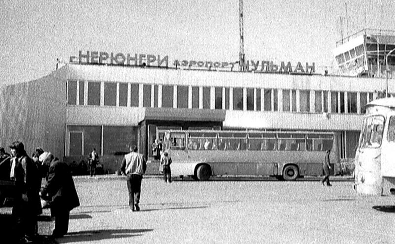Аэропорт Нерюнгри, столицы Республики Саха