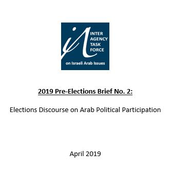 Homepage-elections-2