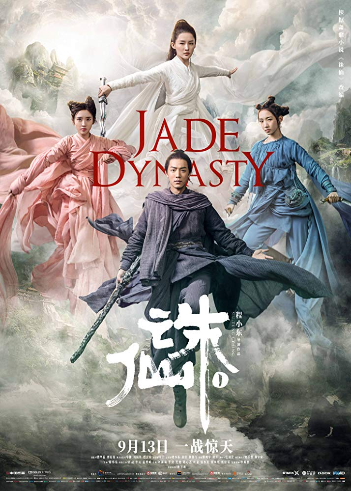 Jade Dynasty (2019) Chinese 720p WEB-DL x264 950MB Download