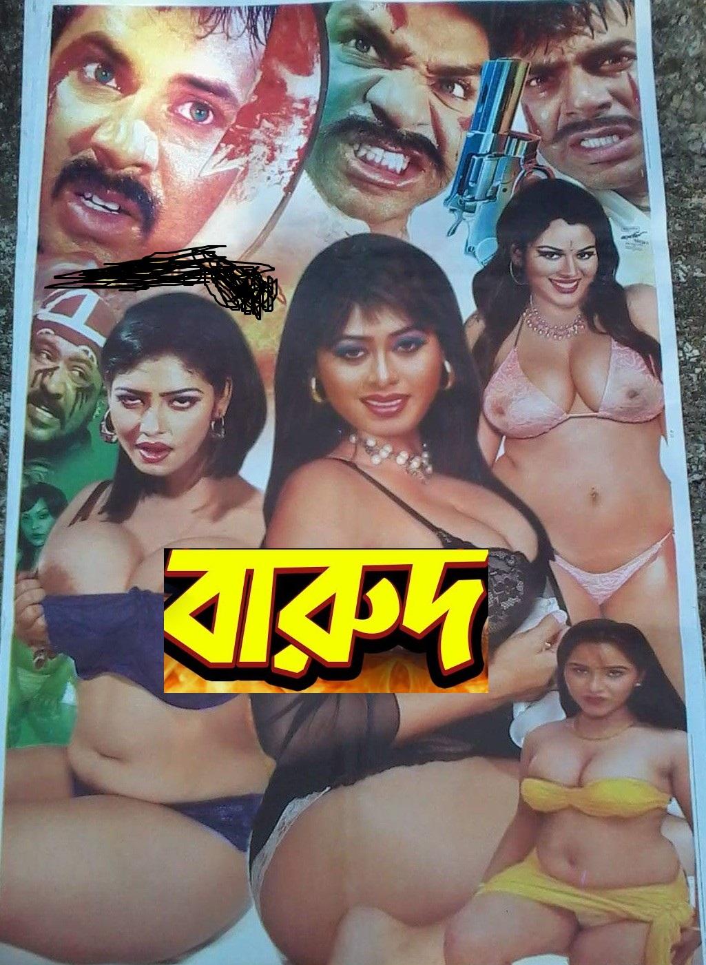 18+ Barud 2021 Bangla Hot Movie 720p HDRip 700MB Download