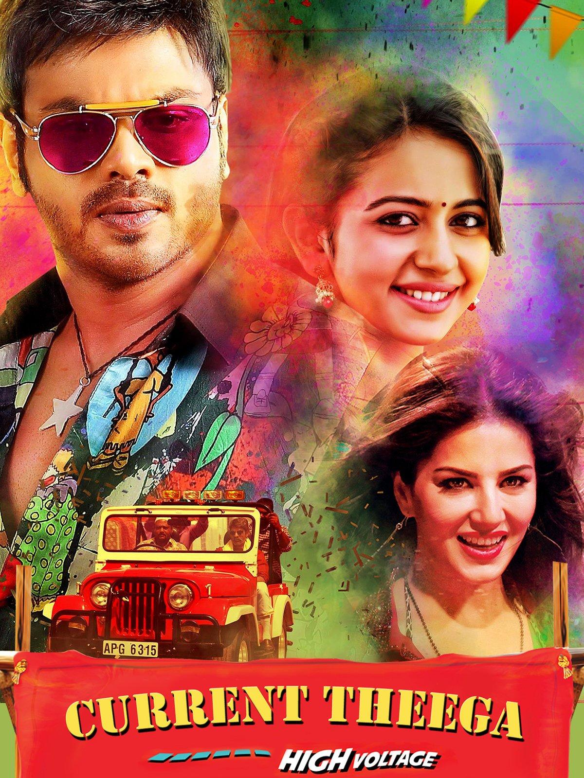 Current Theega (2021) Hindi Dubbed Movie HDRip 720p AAC