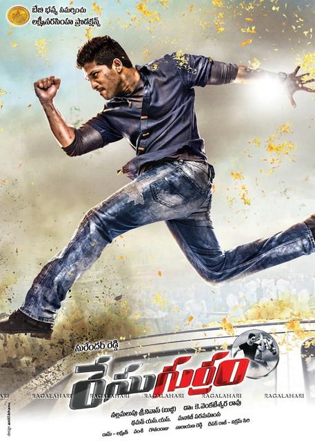 Race Gurram (2021) Bengali Dubbed Movie HDRip 720p AAC