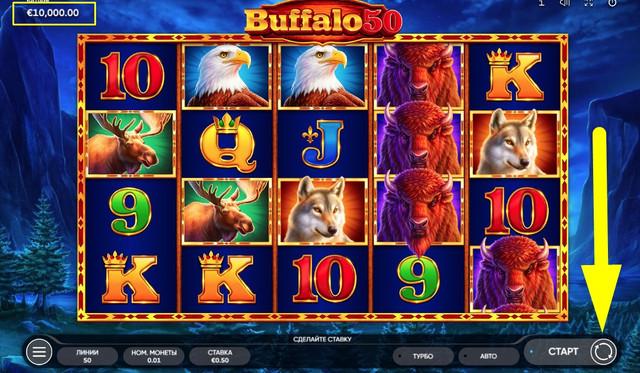 Бесплатная версия азартного слота