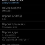 Screenshot-2014-10-29-13-20-02