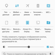 Screenshot-20170215-045001