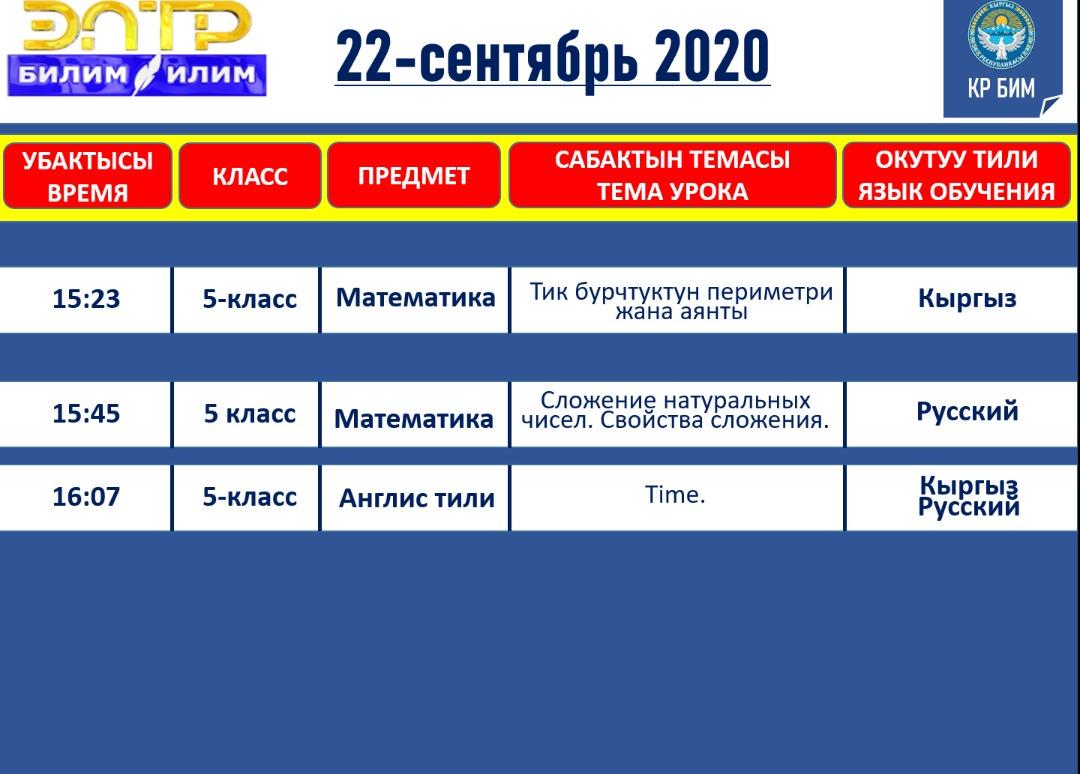 IMG-20200919-WA0006
