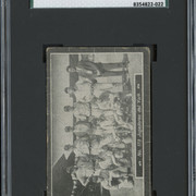 1931 Doble Aguila - Jugadores Del York F