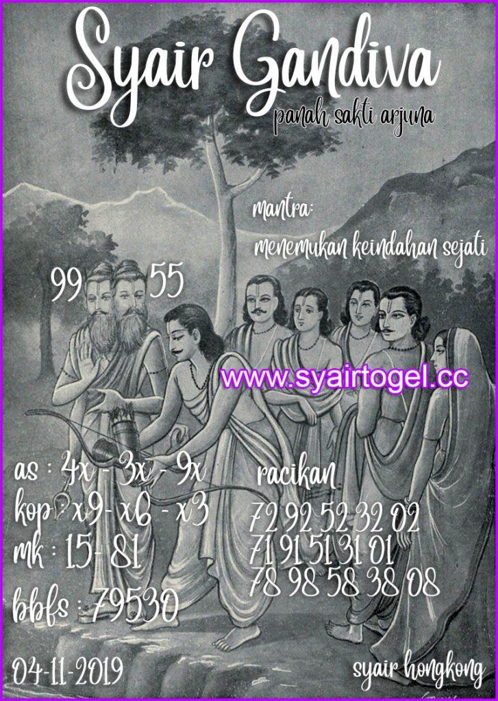 syair-gandiva-5-727x1024
