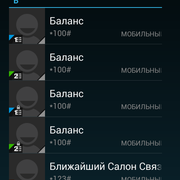 Screenshot-2014-06-18-10-56-35
