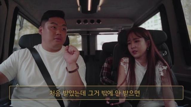 fmkorea-com-20190703-105649